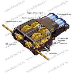 Двух-моторный редуктор для робототехники. Twin Motor Gearbox TAM70097 - Мотор-редукторы - Robot-Kit магазин робототехники