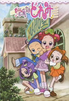 Find more tv shows like Ojamajo Doremi to watch, Latest Ojamajo Doremi Trailer, The misadventures of three little girls studying to be witches. Ojamajo Doremi, Old Anime, Manga Anime, Fantasy Tv Shows, Digimon Adventure Tri, Gekkan Shoujo Nozaki Kun, Anime Toys, Cute Illustration, Magical Girl