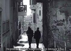 Rap Quotes, Greek Quotes, Old School, Hip Hop, Lyrics, Thoughts, Sayings, Hiphop, Song Lyrics