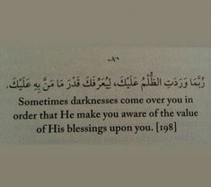 Sad Life Quotes, Wise Quotes, Reality Quotes, Faith Quotes, Words Quotes, Wise Sayings, Quran Quotes Love, Quran Quotes Inspirational, Allah Quotes