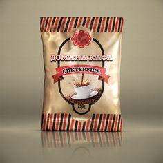 kafa3 Coffee, Drinks, Food, Drinking, Beverages, Meal, Essen, Drink, Hoods