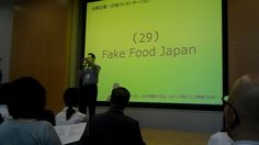 Here's a picture of me on stage giving my one minute presentation about Fake Food Japan and its products at the Osaka Sansokan business matching event on August 7, 2012.
