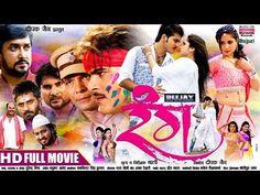 Rang Bhojpuri Full Movie Watch And Download - Latest Bhojpuri Movies, Trailers, Audio & Video Songs - Bhojpuri Gallery Bhojpuri Full HD Movies INDIAN BEAUTY SAREE PHOTO GALLERY  | I.PINIMG.COM  #EDUCRATSWEB 2020-07-02 i.pinimg.com https://i.pinimg.com/236x/73/7c/22/737c223126cbd281486bbe13d2d0b90e.jpg