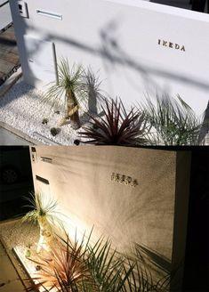 いぶし真鍮切り文字表札 独立文字   ヒロノクラフト ブログ Wayfinding Signage, Signage Design, Facade Design, Door Design, House Design, Outdoor Landscaping, Landscaping Plants, Door Name Plates, Compound Wall