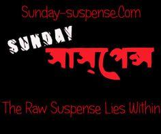 BENGALI RADIO SHOWS - Happy to Disturb - Interview-[Happy To Disturb]-Bengali-Mp3.Com
