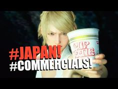 Japanese TV Adverts #54 - Why so Japan