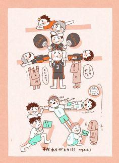 なご @nago2323 Oikawa, Haikyuu, Kawaii, Manga, Comics, Sticker Designs, Random Stuff, Prince, Fan Art