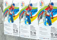 Biathlon Tournament on Behance