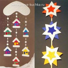 Childrens Christmas Crafts, Christmas Crafts For Toddlers, Winter Crafts For Kids, Xmas Crafts, Toddler Crafts, Christmas Art, Diy Crafts For Kids, Art For Kids, Paper Crafts
