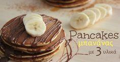 in English soon    Αν αγαπάτε κι εσείς τις μπανάνες...και τις τηγανίτες.. ελάτε πιο κοντά να σας πω.. Είναι φτιαγμένες μόνο με 3 υλικά..  ...