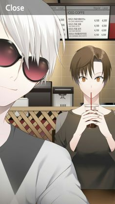 Jaehee hanging out with zen