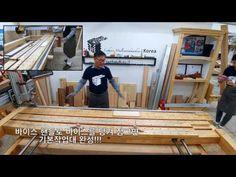 Woodro Leehyun  베이스 , 바이스 , 지그 기본설명 동영상...!!!  All in one woodworking machine.....