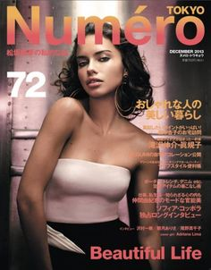 Adriana Lima – Numero Tokyo Magazine (December 2013)