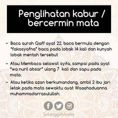 5 Tips Penawar Penyakit Dengan Surah-Surah Al Quran Quran Quotes Love, Quran Quotes Inspirational, Islamic Love Quotes, Muslim Quotes, Faith Quotes, Life Quotes, Self Quotes, Words Quotes, Surah Al Quran
