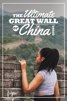 Great Wall of China Photo Diary + Guide Black Travellers Great Wall Of China, Photo Diary, Jade, Felt, Adventure, Reading, Travel, Black, Great Wall China