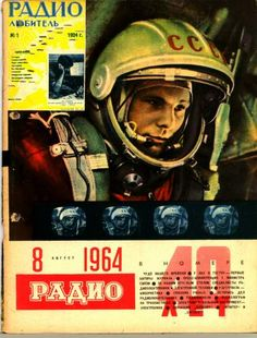 russian space 60s - Buscar con Google