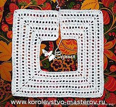 Molto carino abitino da bimba lavorato all'uncinetto con punti abbastanza facili. fonte:http://www.liveinternet.ru/users/3485657/post33162147