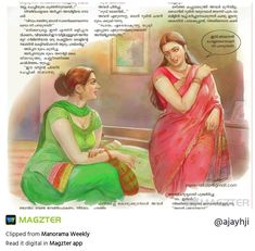 Indian Women Painting, Indian Art Paintings, Old Paintings, Beautiful Paintings, Sexy Painting, Painting Of Girl, Painting Prints, Female Drawing, Female Art