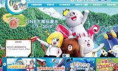 Jetso Magazine HK 著數情報: 海洋公園慶祝大熊貓生日 65歲以上或8月份生日之香港居民優惠~ 優惠期8月1至8月31日
