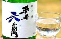 【保存版】日本酒の楽しみ方を知るプロ10人が選んだ銘酒10本 - ippin(イッピン)