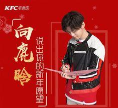 루 한 LuHan 鹿晗 KFC special event 190102