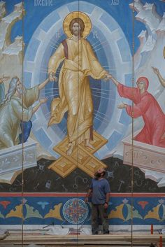 Christ Is Risen, Married With Children, Eye Details, Life Of Christ, Byzantine Icons, Orthodox Icons, Fresco, Color Pallets, Drawings