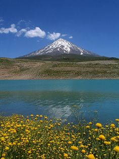Mount Damavand is a dormant volcano and the highest peak in Iran. Beautiful Places To Visit, Places To See, Iran Pictures, Visit Iran, Nature Landscape, Iran Travel, Persian Culture, Iranian, That Way