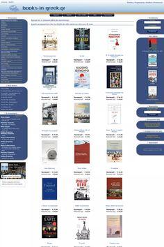 Books-in-Greek screenshot Greek, Books, Libros, Book, Book Illustrations, Greece, Libri