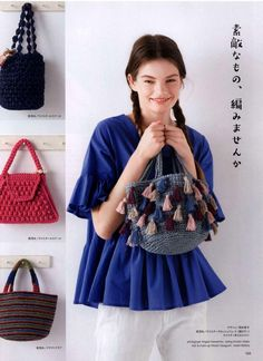 Japanese Crochet Patterns, Tapestry Crochet Patterns, Crochet Books, Knit Crochet, Japanese Handicrafts, Knitted Bags, Crochet Clothes, Shoulder Bag, Purses