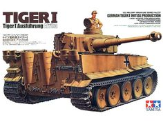 Tamiya 1/35 scale Tiger-I Initial Production Version - Not Motorized.