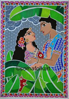 Indian Artwork, Indian Folk Art, Indian Art Paintings, Basic Painting, Family Painting, Madhubani Art, Madhubani Painting, Line Art Projects, Kalamkari Painting