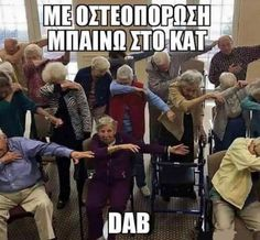 convalescent home old man meme Memes Humor, Cat Memes, Jokes, Rn Humor, Humor Videos, E Cards, Bingo, Walking Dead, Top 20 Funniest