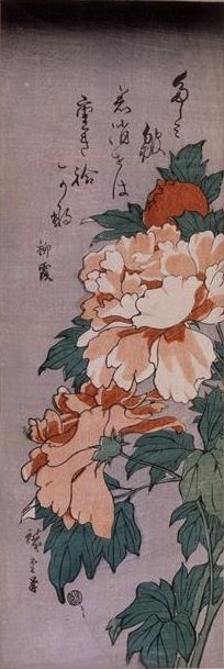 Peonies, by Hiroshige Utagawa, ca 1843-1847 (Series: Flowers and Birds)