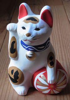 八郷の日々: 日本招猫倶楽部の復刻猫 Maneki Neko, Piggy Bank, Japan, Cats, Blog, Okinawa Japan, Gatos, Money Box, Kitty Cats