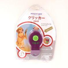プレミア社 クリッカーR プレミア【楽天市場 Pets Town Collection】