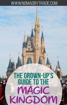 There is plenty to do for adults at the Magic Kingdom. Read about the best rides, food, and shows. Disney World | Orlando | #MagicKingdom | #DisneyWorld | #DisneyParks