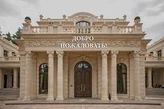 Купить мрамор Calacatta Gold (Калакатта Голд) от производителя в Москве и области Валенсия, Особняки, Стили Домов, Коричневый, Здание