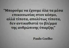 Paolo Coelho Quotes, Natural Beauty Remedies, Greek Quotes, Positive Thoughts, How To Stay Healthy, Wise Words, Love Quotes, How Are You Feeling, Positivity