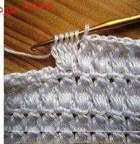 Crochet poncho 338403359496487682 - Crochet un gilet façon Coco Chanel – La Grenouille Tricote Source by chaponneau Pull Crochet, Crochet Diy, Crochet Pillow, Crochet Granny, Cardigan Au Crochet, Gilet Crochet, Crochet Beanie, Crochet Hats, Baby Cardigan