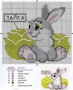 Welcome Timéo ☺ Cross Stitch Cards, Cross Stitch Baby, Cross Stitch Animals, Cross Stitch Kits, Cross Stitch Designs, Cross Stitching, Cross Stitch Patterns, Learn Embroidery, Cross Stitch Embroidery