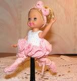 Ballerina 2   $1.75