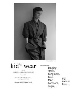 #kidswearmagazine VOL.30 www.kidswear-magazine.com
