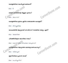 PSC Malayalam General Knowledge Questions and Answers For All PSC Exams in Malayalam. LDC, Last Grade Questions Gk Questions And Answers, Question And Answer, Best Books To Read, Good Books, General Knowledge For Kids, Resume Format For Freshers, Online Mock Test, Improve Yourself, Finding Yourself