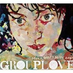 Amazon.com: Never Trust a Happy Song: Grouplove: Music