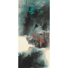 張 大千 <p>sailing in the mist</p> | | sotheby's hk0265lot3gr2zzh