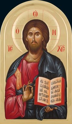Christ the Teacher. John 12 possible source of inscription. Images Of Christ, Pictures Of Jesus Christ, Byzantine Icons, Byzantine Art, Religious Icons, Religious Art, Icon Meaning, Church Icon, Roman Church