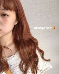 Brown Hair Korean, Orange Brown Hair, Korean Hair Color, Brown Hair Colors, Asian Red Hair, Hair Color Auburn, Auburn Hair, Hair Color Caramel, Hair Color And Cut