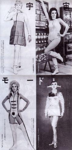 「宇宙モード」outer space fashion