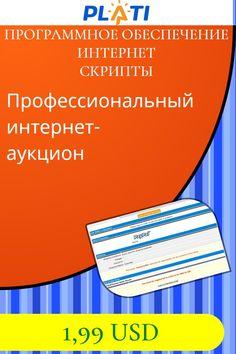 Советник форекс elder scrolls forum forexpeoples ru