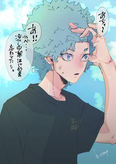 Otaku Anime, Manga Anime, Anime Art, Angry Smiley, Tokyo Story, Tokyo Ravens, Attack On Titan Anime, Anime Ships, Me Me Me Anime